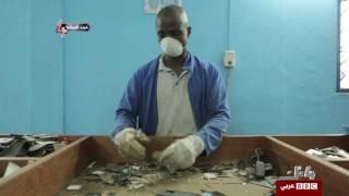 منظمة تجمع الهواتف المستعملة لاعادة تدويرها في أبيدجان - 4Tech