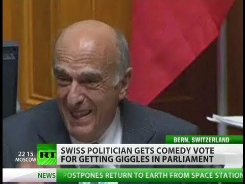 Swiss politician gets giggles in parliament