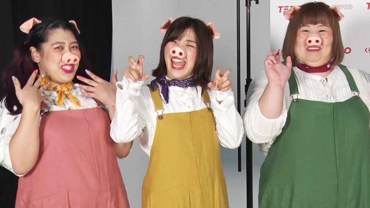 時 の かわいい 3 ヒロイン 福田