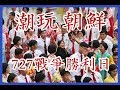 7 27               Travel Vlog   North Korea   DPRK
