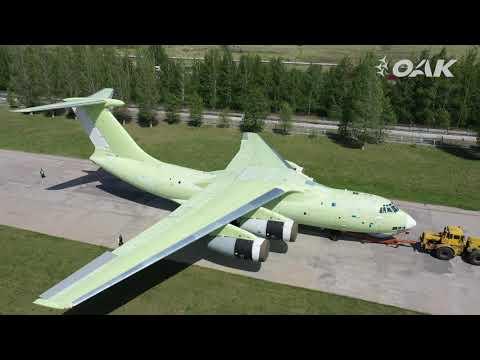 Ил-76МД-90А, собранный на