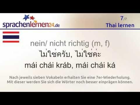 Lernen Sie Die Wichtigsten Wörter Auf Thai