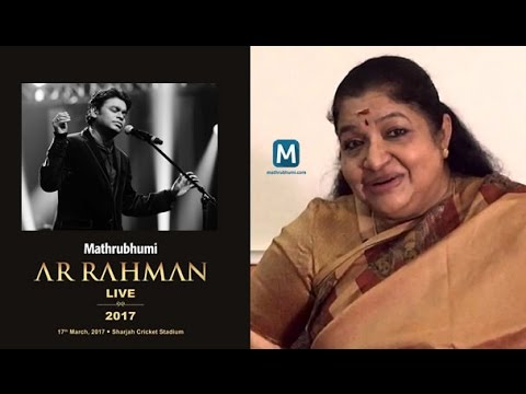 Chitra speaks about A R Rahman