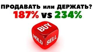 Фото Продавать или держать Как инвестировать 500000 рублей в акции США 2019