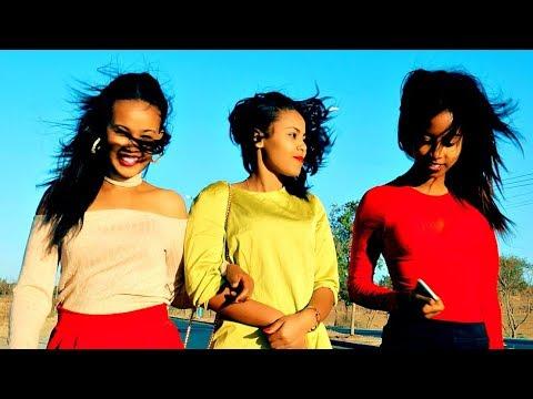 Gezae Fitwi - Kem Tmnitey  ከም ትምንተይ - New Ethiopian Music 2018 (Official Video)