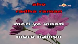 Karaoke of Jai Radha Raman Hari Bol by MeraGana.com New