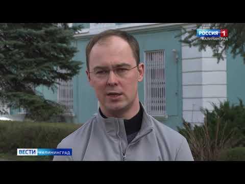 В Калининградской области подтверждено 19 случаев коронавирусной инфекции