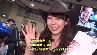 『週刊バイクTV』#732「第45回東京モーターサイクルショー②アシスタント岸田彩美」【チバテレ公式】