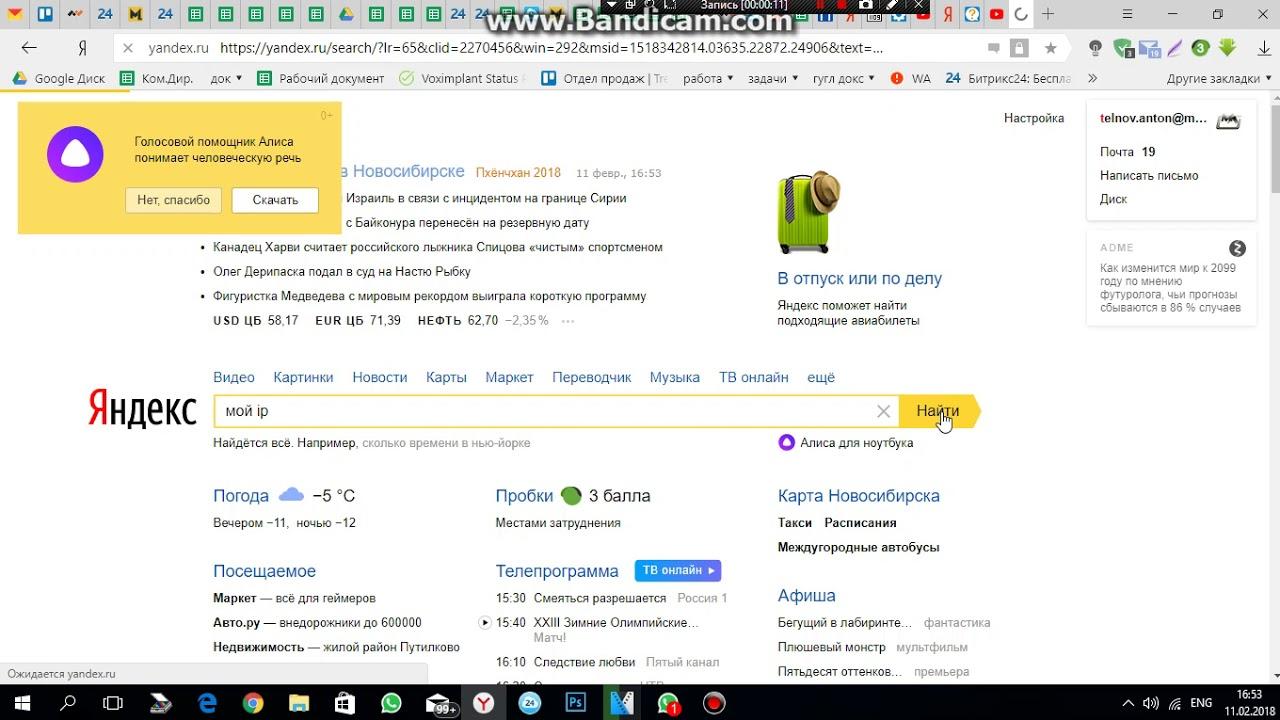 Скачать гугл тролль на компьютер   taisnicchil   pinterest.
