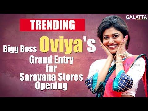 #BiggBoss #Oviya's Grand Entry for Saravana Stores Opening | Mersal #OviyaArmy