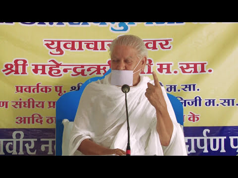 Indore Chaturmas -19-06-2017 कैसे जीये  भाग-1
