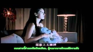 Jay Chou - Wo Bu Pei (I