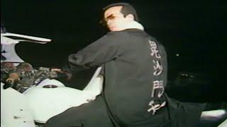 【'80s暴走族】毘沙門天&國士城南 1987年 (埼玉)【Teenage Gang Japan 1987】Bōsōzoku Bishamonten & Kokushi-Jōnan (Saitama)