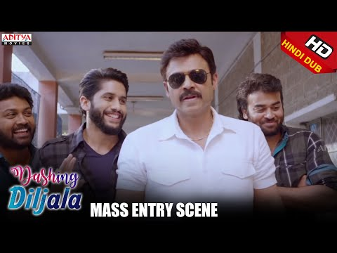 Dashing Diljala Scenes || Venkatesh Mass Entry Scene | Naga Chaitanya, Shruti Hassan