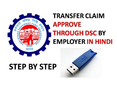 How to APPROVE TRANSFER CLAIM THROUGH DSC by Employer
