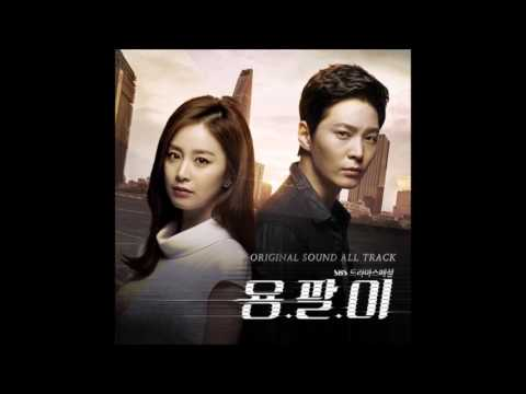 My Mother - Various Artists [용팔이   Yong Pal OST] (2015)