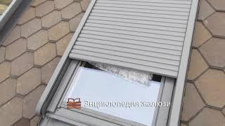 видео Горизонтальные жалюзи на мансардные окна
