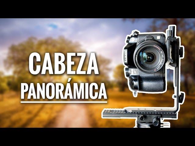 Cómo usar CABEZA PANORÁMICA + Encontrar PUNTO NODAL