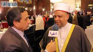 لقاء وزير الأوقاف الفلسطيني بمؤتمر بناء الشخصية الوطنية وأثرها في تقدم الدول