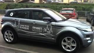 Презентация Range Rover EVOQUE в Москве (фото/видео).(13 ноября 2011 года, в салоне Musa Motors на 29км МКАД, состоялась презентация нового автомобиля EVOQUE, марки Range Rover., 2011-11-14T20:53:06.000Z)