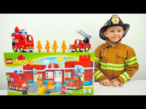 Пожарная часть LEGO и новый костюм пожарного Даника