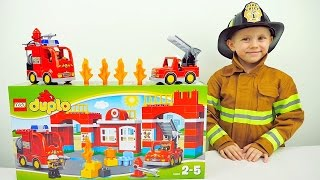 Пожарная часть LEGO и новый костюм пожарного Даника - Пожарные машинки ЛЕГО для детей