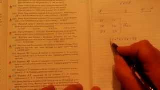 Задача 658, Математика, 6 клас, Тарасенкова 2014