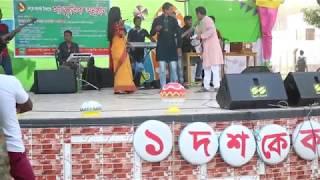 রংপুরের ভাওয়াইয়া গান - কারমাইকেল কলেজ ছাত্র ছাত্রীরা