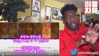 아미들의 심장을 탁 친 방탄이들[feat. 그리고 이어진 피의 복수?!?]