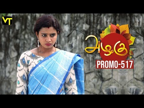 Azhagu Tamil Serial Episode 517 Promo out for this beautiful family entertainer starring Revathi as Azhagu, Sruthi raj as Sudha, Thalaivasal Vijay, Mithra Kurian, Lokesh Baskaran & several others. Stay tuned for more at: http://bit.ly/SubscribeVT  You can also find our shows at: http://bit.ly/YuppTVVisionTime  Cast: Revathy as Azhagu, Gayathri Jayaram as Shakunthala Devi,   Sangeetha as Poorna, Sruthi raj as Sudha, Thalaivasal Vijay, Lokesh Baskaran & several others  For more updates,  Subscribe us on:  https://www.youtube.com/user/VisionTimeThamizha Like Us on:  https://www.facebook.com/visiontimeindia