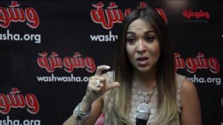 بالفيديو.. مريم أمين: سوالفنا حلوة ربّاني