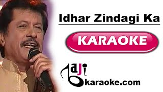 Idhar zindagi ka janaza uthe ga - Video Karaoke - Attaullah Khan - by BAJI KARAOKE