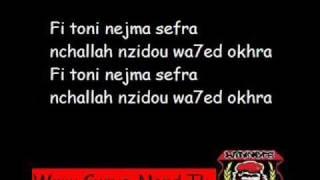 Ya l Hamra ya mon amour (chant Winners 2009-2010)