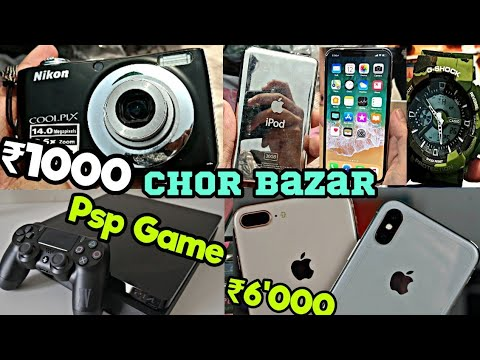 Chor Bazar In Delhi | Buy Cheap Electronics,iPhones,Dslr,Camera,Watches & More | Chandni Chowk