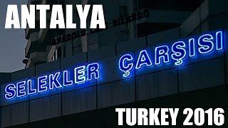 Турция. Анталия = Selekler Çarşısı = Selekler Shopping Center in Antalya | Turkey 2016 [IVAN LIFE]