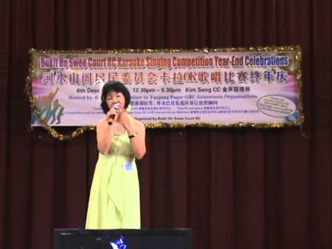 6 December 2014 1st BHSC RC Karaoke Competition and Yearend Celebration Contestant  14
