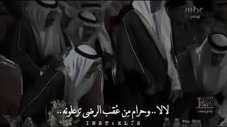 حالات واتس اب محمد عبده