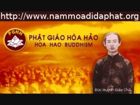 Phật Giáo Hòa Hảo - Sấm Giảng Giáo Lý - Quyển 4: Giác Mê Tâm Kệ (5/6)