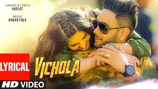 Vichola: Harjot (Full Lyrical Song) | Urban Folk | Latest Punjabi Songs | T Series