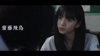 コピーライト (C)『あの頃、君を追いかけた』フィルムパートナーズ □映...