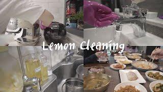 SUB)친환경 욕실대청소/ 레몬세정제를 이용한 욕실청소…