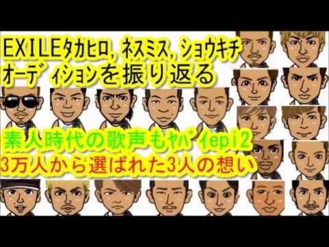 ②EXILE,TAKAHIROめざましTVで武井咲や板野友美との熱愛写真を完全否定!ダサいと言われたタトゥーはいつから消したのかについても言及