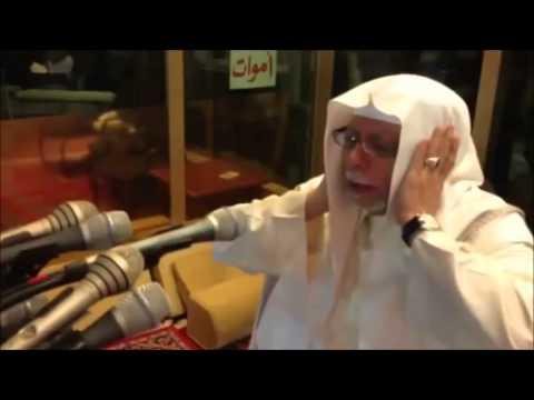 Fajr Azan - Muslim call to prayer in Mecca - Sheikh Ali Ahmed Mulla