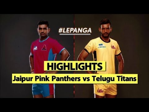 Pro Kabaddi 2019 Highlights in Hindi: Telugu Titans ने Jaipur Pink Panthers को हराया | Sports Tak