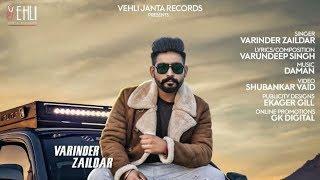 Yaar Unlimited : Varinder Zaildar (Official ) Latest Punabi Songs 2018 | Vehli Janta Records