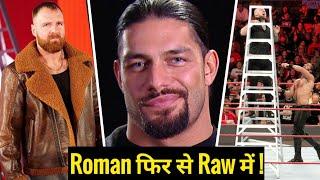 Roman फिर से Raw में ! Amazing TLC Main Event ! WWE Raw 10 December 2018 Highlights ! Seth Vs Baron