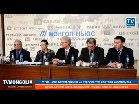 Mongolian National University solar project
