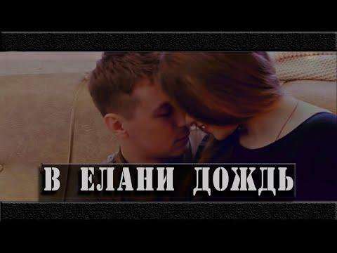 Видео-проект