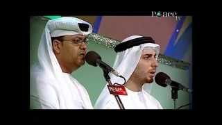 Ya Ummi by Ahmed bukhatir Peace confrence  2007