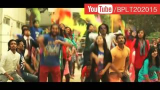 Comilla Victorians Theme Song  VIDEO    Bangladesh Premier League   BPL 2015
